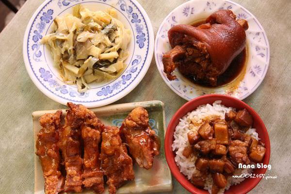 【彰化市爌肉飯美食】屘嬸婆豬腳爌肉飯。在地傳承老店銷渾魯肉飯和豬腳招牌必吃。食尚玩家推薦(彰化市早午餐/彰化市小吃)