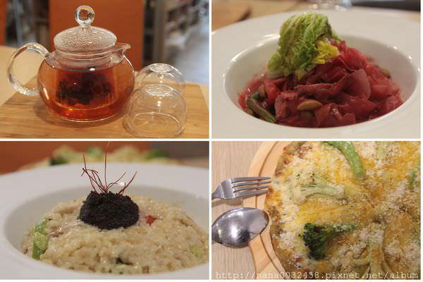 【高雄素食餐廳】伊凡的花園 Evonne's Garden❤南洋綠咖哩PIZZA,居然是用有機胚芽米下去做的,吃起來厚實又飽滿。高雄左營美食/高雄鼓山美食/高雄素食餐廳