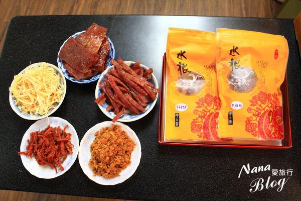 彰化市美食》水根肉乾。在地人必買台灣伴手禮,用經驗傳承的美味