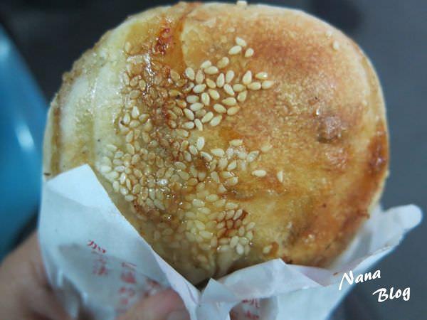 【員林美食小吃】下午茶台式小點心青蔥+赤肉胡椒餅❤好胃口胡椒餅。員林火車站/光明街周邊美食