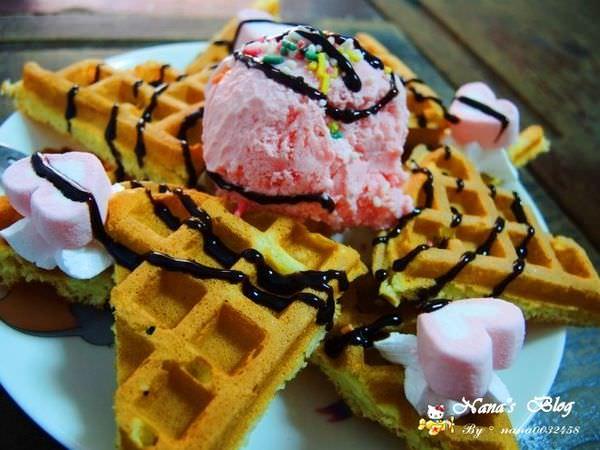 【員林美食鬆餅店】冰淇淋鬆餅用銅板美食買的到?❤快樂ㄅㄨㄅㄨ鬆餅。員林高中周邊美食