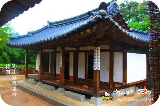 【韓國Korea四天三夜旅遊景點】Day3►南山谷韓屋村.濃厚的日式風味。