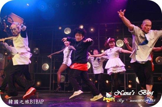 【韓國Korea四天三夜旅遊景點】Day3►Bibap Show拌飯秀